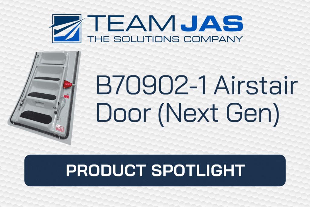B70902-1 Воздушная дверь (нового поколения)